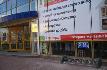 """В """"Мебельном квартале"""" установлена велопарковка"""