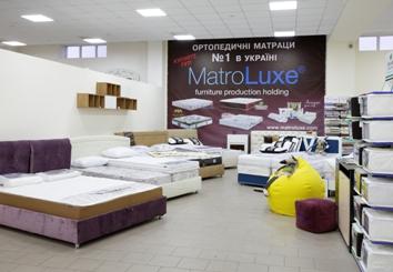 """Открытие нового магазина """"Матролюкс"""""""